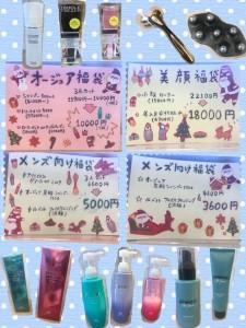 ☆お得で嬉しいキャンペーン☆|上三川町 しらさぎ 美容室ソーヴ(hair solve)